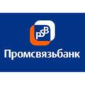 promsvjazbank-vklady-fizicheskih-lic-2016